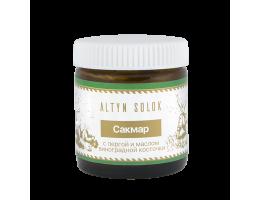 Крем Сакмар мягкое и естественное очищение кожи, с пергой и маслом виноградной косточки, 30 мл