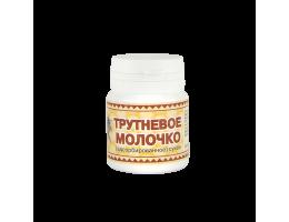 Трутневое молочко (абсорбированное) сухое в таблетках, 30 таблеток