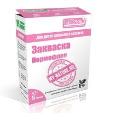 Закваска Нормофлор, 1 стик (3 г)