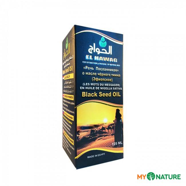 Масло черного тмина Речь Посланников, 125 мл, Хавадж
