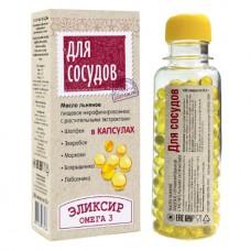 Эликсир для сосудов в капсулах, 180 капс., Компас Здоровья