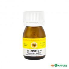 Витамин С + прополис, имбирь, 30 табл. по 500 мг