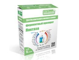 Ферментный препарат ЛАКТАЗА, 1 стик (3 г)