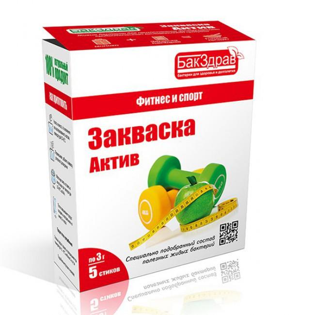 Купить Закваску Актив с доставкой в Салавате и России - экомагазин My Nature