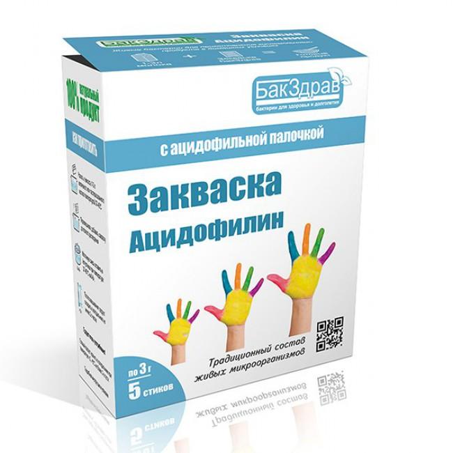 Купить Закваску Нормофлор с доставкой в Салавате и России - экомагазин My Nature