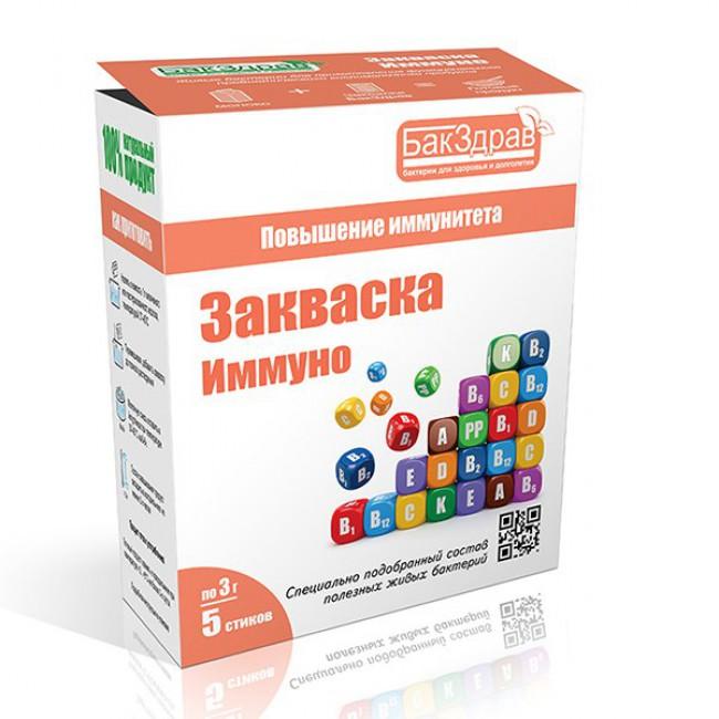 Купить Закваску Иммуно с доставкой в Салавате и России - экомагазин My Nature