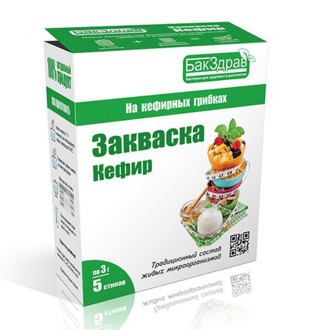 Купить Закваску Кефир с доставкой в Салавате и России - экомагазин  My Nature