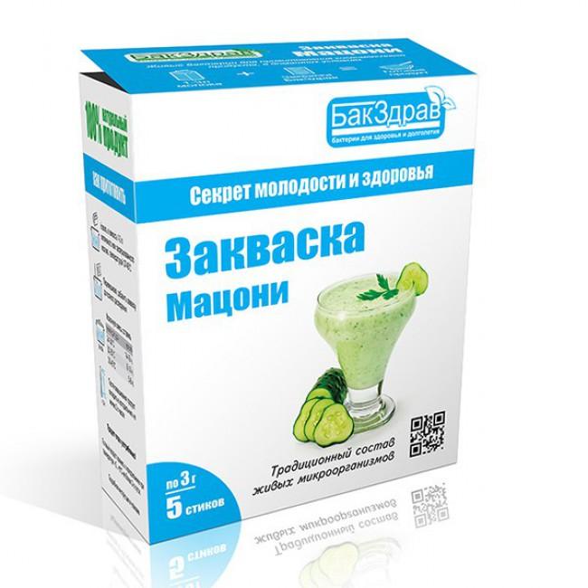 Купить Закваску Мацони с доставкой в Салавате и России - экомагазин  My Nature
