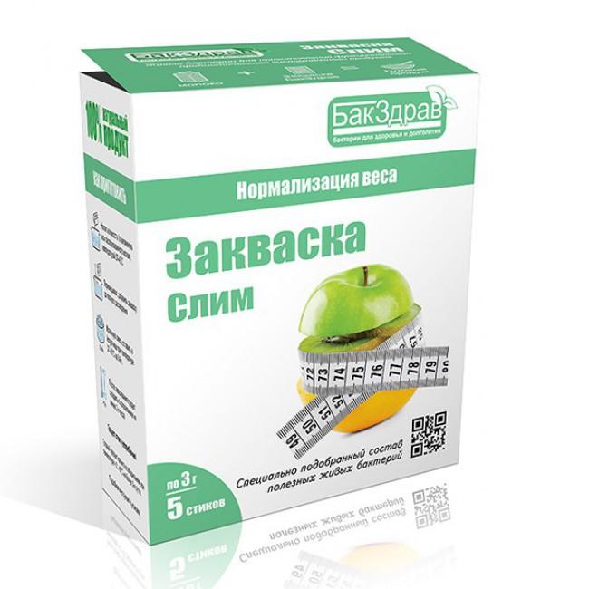 Купить Закваску Слим с доставкой в Салавате и России - экомагазин  My Nature