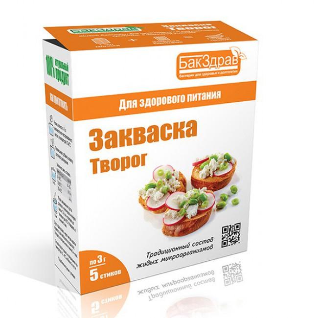 Купить Закваску Творог с доставкой в Салавате и России - экомагазин  My Nature