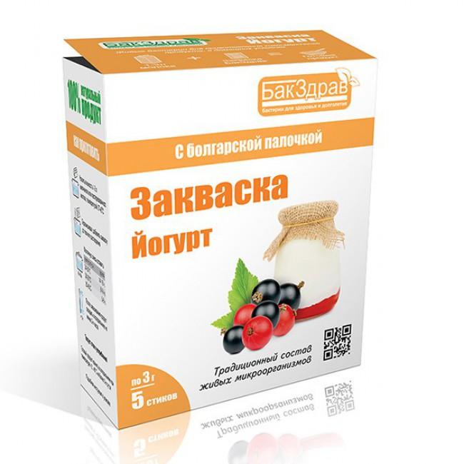 Купить Закваску Йогурт с доставкой в Салавате и России - экомагазин  My Nature